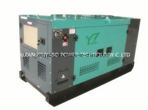 40kw Lovolの防音のディーゼル発電機セット