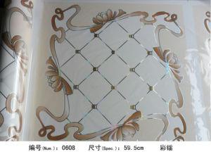 603*603 PVC Panneau mural carreaux de plafond pour la décoration intérieure