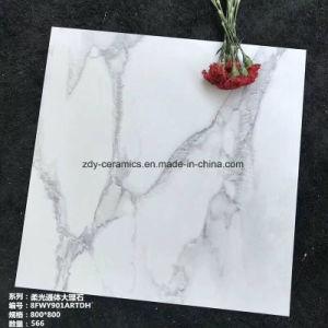 建築材料陶磁器の自然な石造りの白く完全なボディ大理石の磁器の床タイル