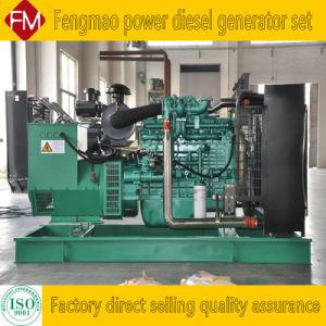 Großes Dieselgenerator-Set der Marken-150kw/187.5kVA