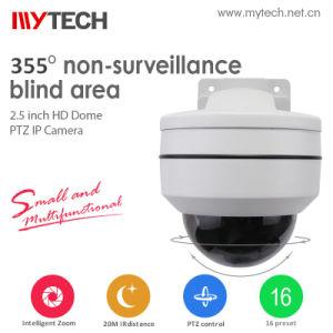 OEM ODM Waterdichte IP van de Veiligheid van kabeltelevisie van de Veiligheidsagent Camera