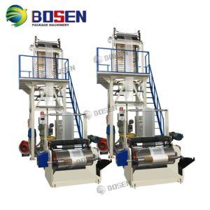 Marca Bosen HDPE de alta velocidade elevada saída bom preço o plástico biodegradável máquina de sopro de filme