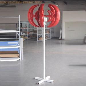 100W вертикальный ветровой турбины генератора 5 лопастей красного цвета для двойных лезвий новых продуктов