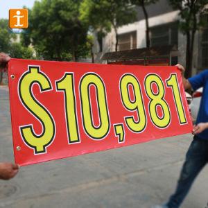 経済の旗は広告のためのデジタル印刷を打ち込む