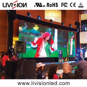 ファッション・ショーのイベントのためのP3.91 LEDのビデオ・ディスプレイスクリーンのパネル