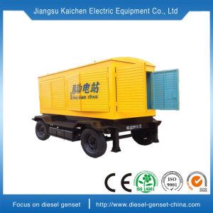 Générateur diesel grande puissance industrielle 500kVA GROUPE ÉLECTROGÈNE 300 Kva GROUPE ÉLECTROGÈNE DIESEL Prix de 250kVA