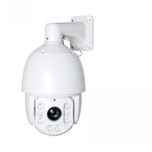 2018 Últimas 1080P 2MP domo PTZ de vigilancia cámaras IP de alta velocidad para la escuela