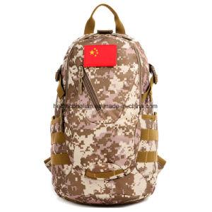 Acuのカムフラージュ大き容量のリュックサックの屋外の軍のバックパックの軍隊の移住袋