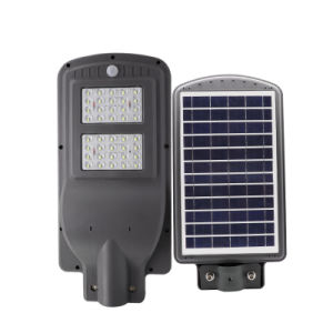 Питание датчика движения Keou Гуанчжоу энергии Интеллектуальный встроенный все в одном из 40Вт Светодиодные лампы на улице солнечной энергии