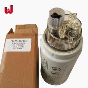 Séparateur d'eau du filtre à carburant diesel PL420 VG1540080311