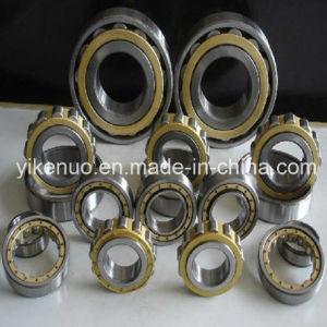 33205jr NSK Roulement à rouleaux coniques