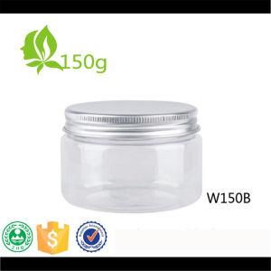 スキンケアのクリームの使用の装飾的な容器150gのクリーム色の瓶中国製
