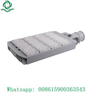 コンパクトなタイプ120W調節可能なLEDの街灯