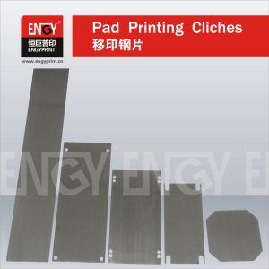 격판덮개를 인쇄하는 0.5mm 얇은 패드