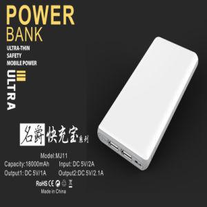 2017 Comercio al por mayor banco de potencia Multicapacity 18000mAh con la linterna