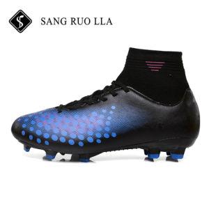 中国Manufucturer新しいデザイン最もよい品質の屋外のフットボールの靴