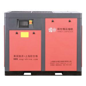 Economizar energia 25- 40% de Acionamento Direto do íman permanente VSD Compressor de parafuso de Ar Industrial Rotativo do Compressor do compressor de ar (ISO&marcação)