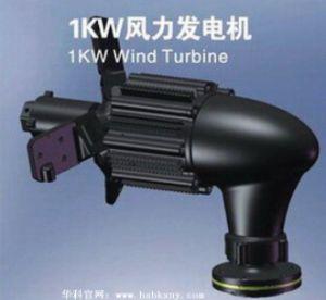 Éolienne de 1 kw