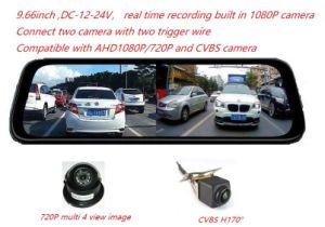 9.66pulgadas transmitir medios accidente de coche espejo retrovisor de la cámara DVR grabador de monitor
