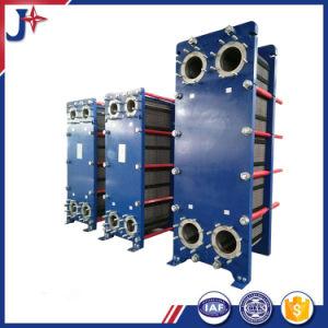 Tranter Gc51の版の熱交換器の値段表