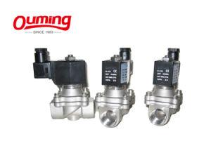 Compressor de Ar Industrial automático electrónico das válvulas de drenagem com temporizador