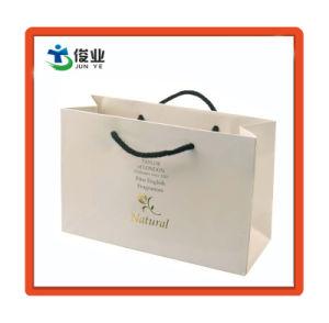 Logotipo de la UV negro satinado Pape Bolsa de compras