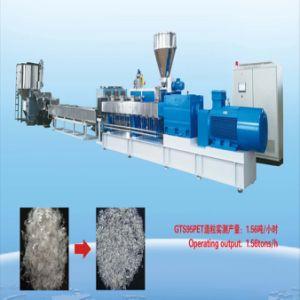 extrusionadora de husillo doble de la máquina para fabricar gránulos
