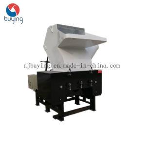Concasseur en plastique/Shredder/broyeur avec des lames de la machine