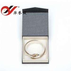 رماديّة تخصص ورقة مجوهرات هبة يعبر محدّد [ستورج بوإكس] بيع بالجملة