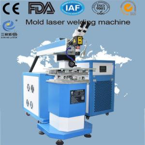Fabricante China soldadora láser moldes para inyección de precisión