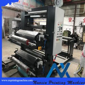 2개의 색깔 Flexographic 플라스틱 쇼핑 백 또는 기계를 인쇄하는 Flexo