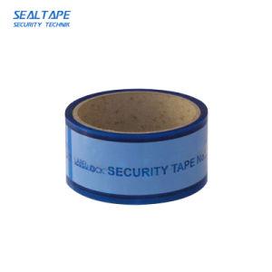 安全な輸送のための壊れやすいテープを密封する任意選択残余