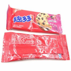Logo personnalisé d'étanchéité de la chaleur d'impression Frites surgelées sac/sac de croustilles à l'emballage/sac d'emballage des aliments de collation