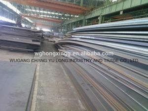 Ah32 Ah36 горячая сталь пластину для строительства судов