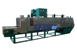 高品質(RJC-540)の安い価格のばねの暖房の炉