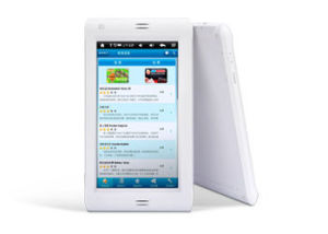 7  Tablet PC/MID met Rockchip 2818 cpu en Androïde 2.2 OS
