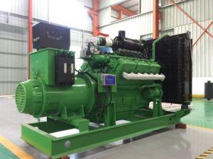 2016ロシア語の新しいモデルCHPの天燃ガスの発電機セット200kwの販売