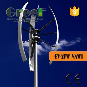 vertikaler Wind-Turbine-Preis der Mittellinien-2kw für Dach-Oberseite