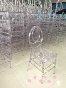 명확한 수정같은 투명한 PC 수지 플라스틱 피닉스 의자