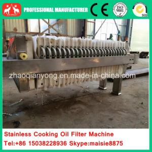 La pequeña placa de acero inoxidable y el marco de la máquina del filtro de aceite de cocina