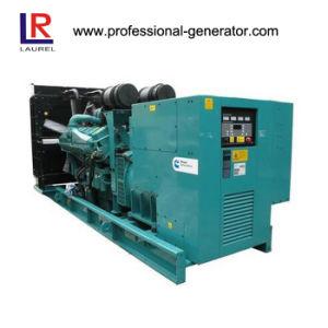 250kVA 디젤 엔진 발전기 세트