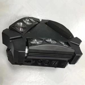 段階UFO DMX LEDのビームRGBくもの移動ヘッド