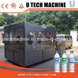 O novo modelo automático máquina de enchimento de garrafas de bebidas