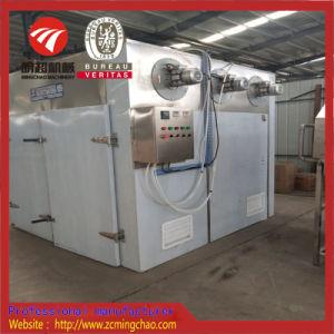 Vent chaud automatique Machine de séchage des aliments à usage industriel