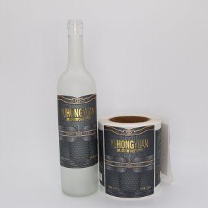 Низкая MOQ термоусадочной пластиковой бутылки косметический печати этикеток