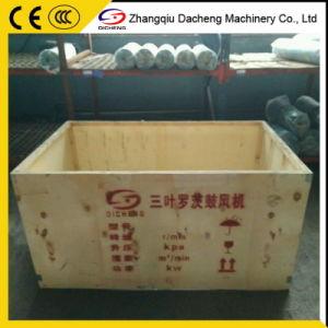 Dsr65V hohes Vakuumring-Gebläse für Plombe der Beutel