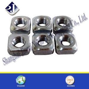 Noix carrée en acier normale de M12 DIN557 pour le boulon
