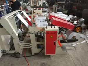 기계를 만드는 고속 가득 차있는 자동적인 T-Shir Bagt& 쇼핑 백