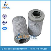 보충 Hydac 유압 기름 필터 원자