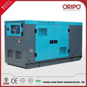 60kVA/50kw Oripoの1台のワイヤー交流発電機が付いている無声携帯用発電機
